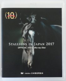 STALLIONS  IN JAPAN 2017